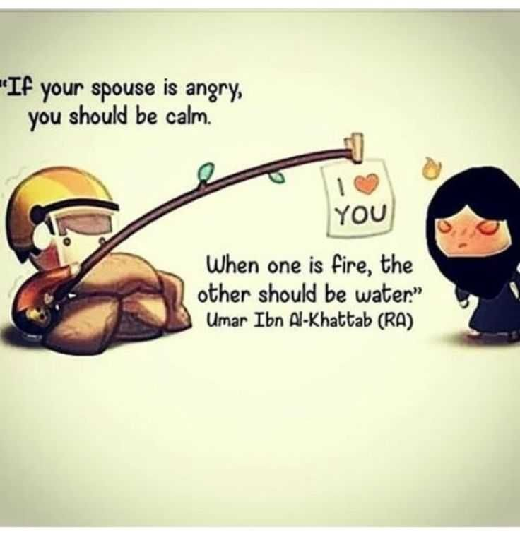 If your spouse is angry, then you should stay calm.   #Marriage #Love #Islam