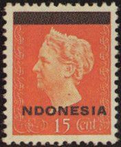 Rare Indonesian Stamps -1964 15c orange Guiliane overprinted, error if missing I in Indonesia.