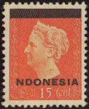 Rare Indonesian Stamps -1964 15c orange Guiliane overprinted, error if missing I in Indonesia.
