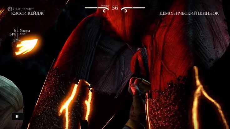 ЯЙЦА ВСМЯТКУ - Mortal Kombat X ( PS4 Pro ) - часть 7 ФИНАЛ
