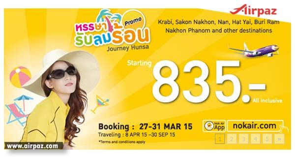 Go traveling and explore Thailand with Promo Fare from Nokair Airlines all inclusive fare from THB 835,- http://blog.airpaz.com/en/promo-cheap-flights-nokair-till-31-march-2015/