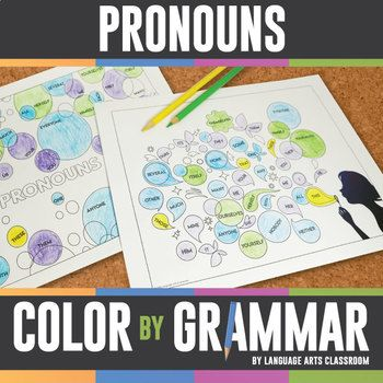 Color by Grammar: Pronoun Bubble Coloring Sheets - review demonstrative, personal, compound personal, and indefinite pronouns with these two coloring grammar activities.