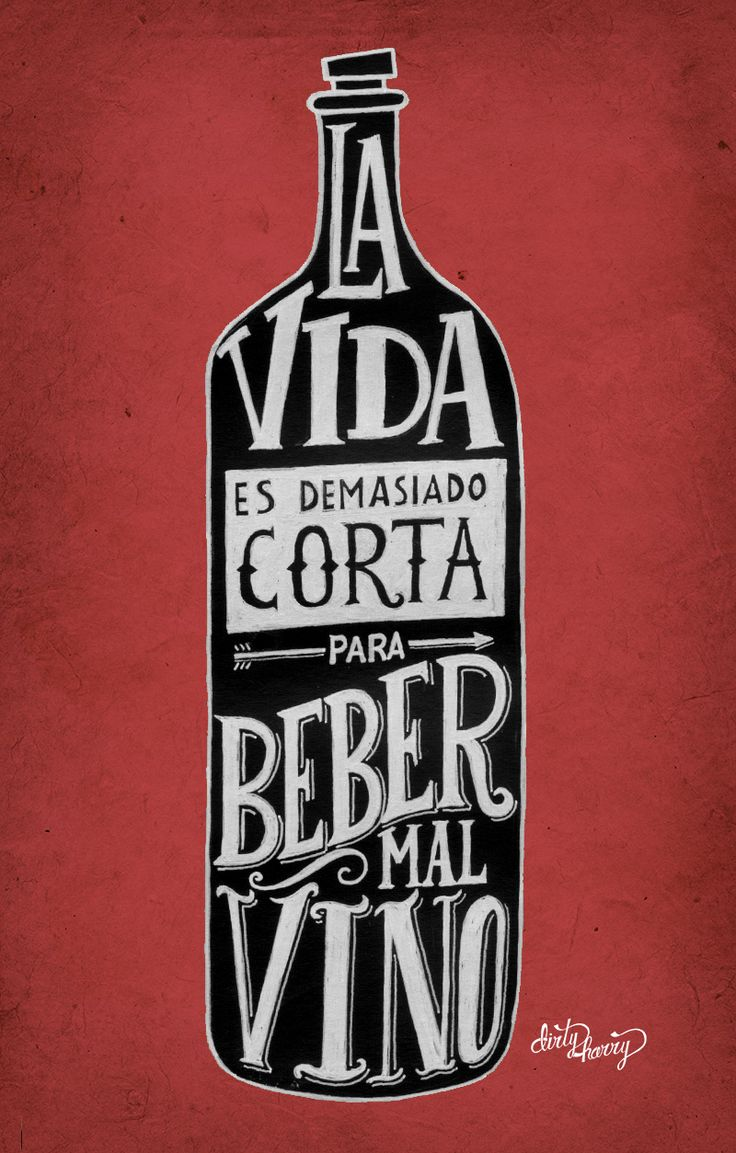 La vida es demasiado corta para beber mal vino.