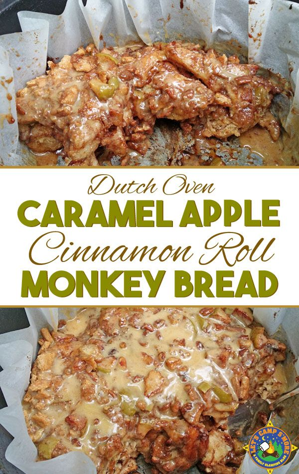 Dutch Oven Caramel Apple Cinnamon Roll Monkey Bread Recipe - Want a great dessert for camping? Then try this Caramel Apple Cinnamon Roll Monkey Bread recipe that is made in the dutch oven. The recipes calls for refrigerated cinnamon roll dough. #camping #