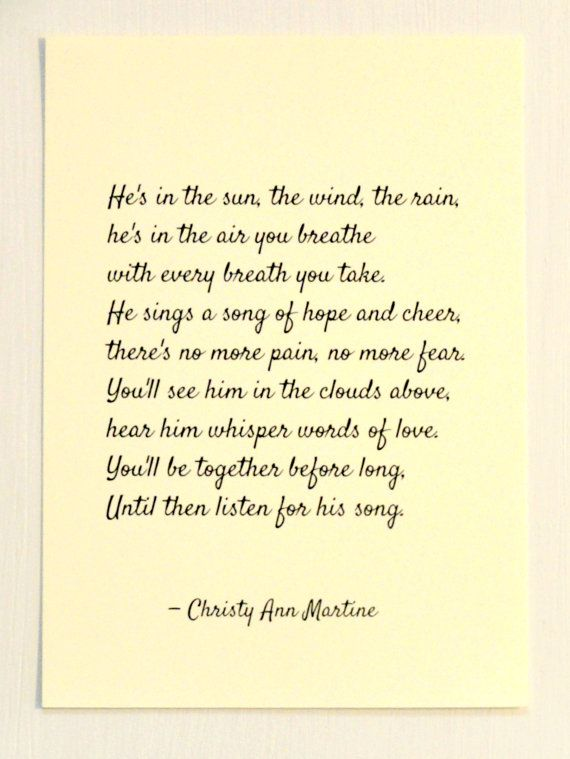 Sympathy Gift  Poem Print  Loss of Father by ChristyAnnMartine