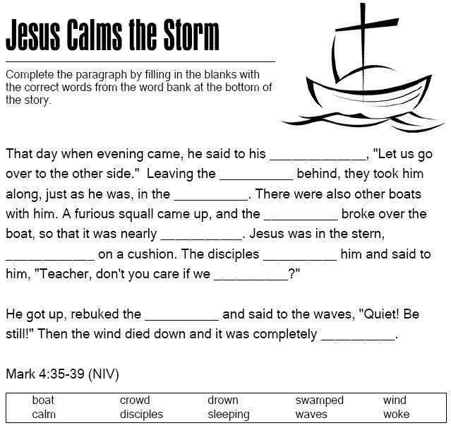 Jesus Calms the Storm -Cloze Puzzle