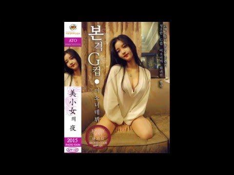 [썰만화 윙툰] 19금 G컵 미소녀 데뷔 바로 보러 가기 http://bit.ly/1mpfDRx