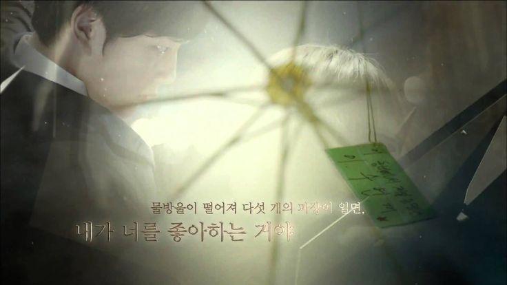[HD] I Miss You (보고 싶다) Korean Drama- Opening Introduction