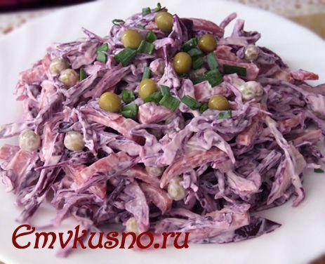 Салат из синей капусты и копченой курицы