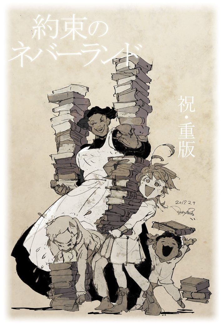 Sister Krone, Emma, Norman, Phil - The Promised Neverland