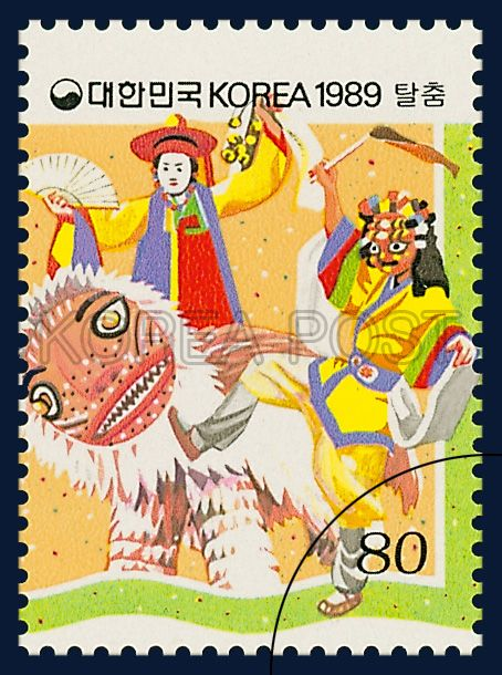 POSTAGE STAMP FOR FOLKWAYS SERIES(Ⅳ), talchum, traditional culture,  yellow, green, red, 1989 02 25, 민속 시리즈(여섯번째묶음), 1989년 02월 25일, 1558, 탈춤, postage 우표