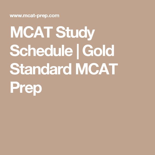 how to study for mcat while in school
