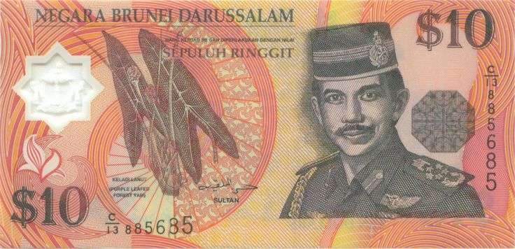 Image of B$10. #10 #Currency #Brunei: Southeast Asian, 10 Currenc, Currenc Brunei, Asian Currenc
