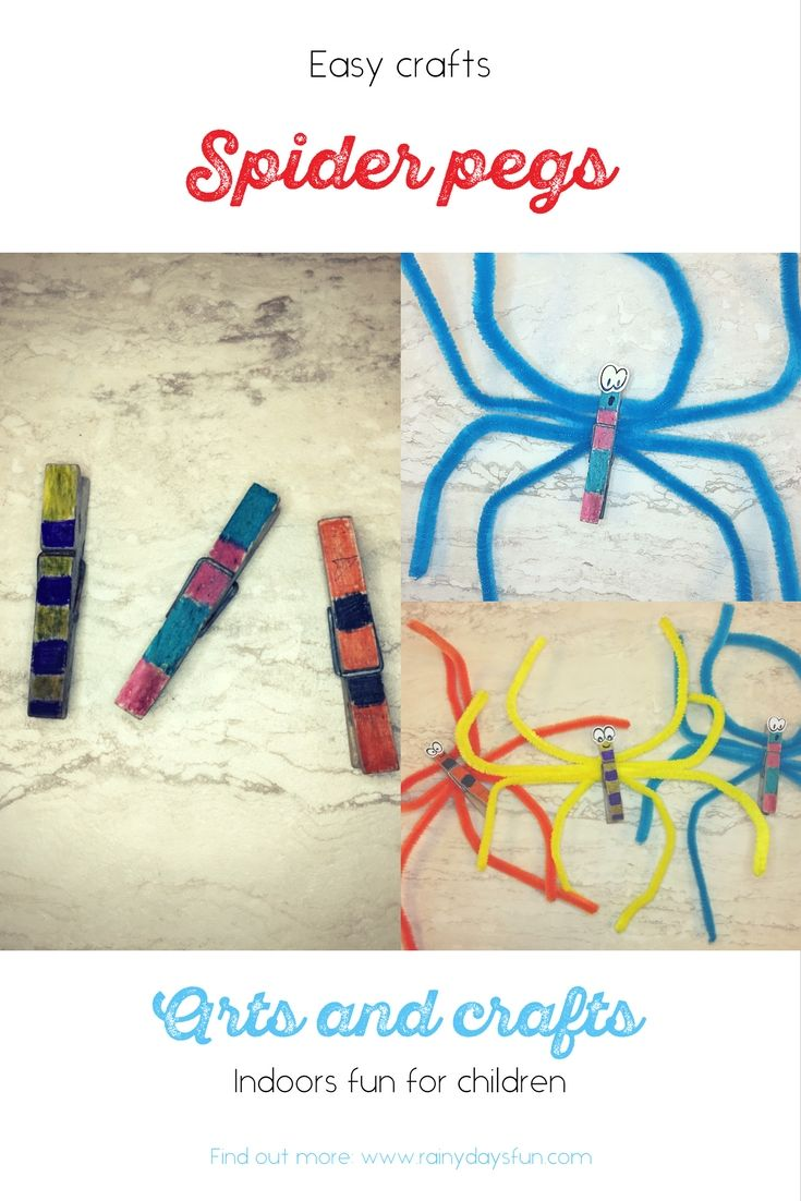 You can easily turn your washing pegs into spiders, using just pipe cleaners and sticky eyes! Post may contain affiliate links.