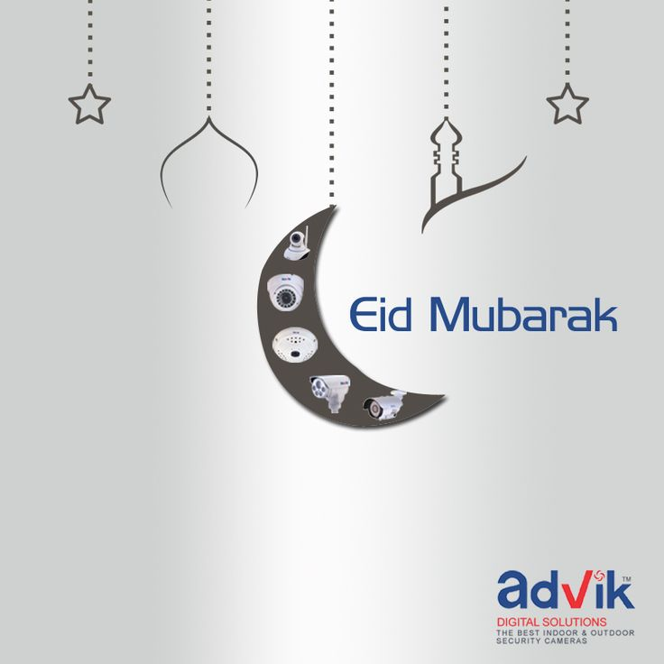 Happy Eid to all of you from Advik !!!