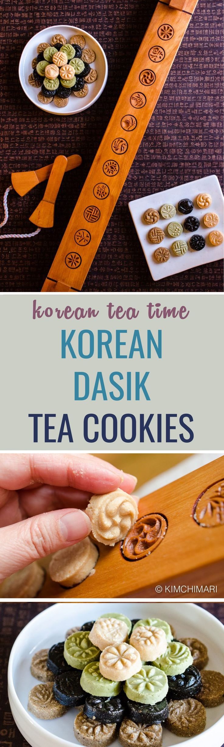 Korean tea cookies or Dasik (다식 茶食) are wonderfully light, mildly sweet and melt-in-your mouth sweets that date all the way back to the 17th century. My ancestors prepared this very traditional, gluten free and vegan Korean treats for Lunar New Years in Korea.