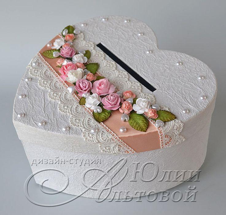 """Сундучки для денег — Сердце """"Гармония"""" - свадебная казна в персиковом цвете"""