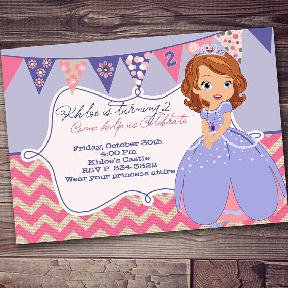 FREE CUSTOMIZED WORDING Princess Sophia by AmysSimpleDesigns, $10.00