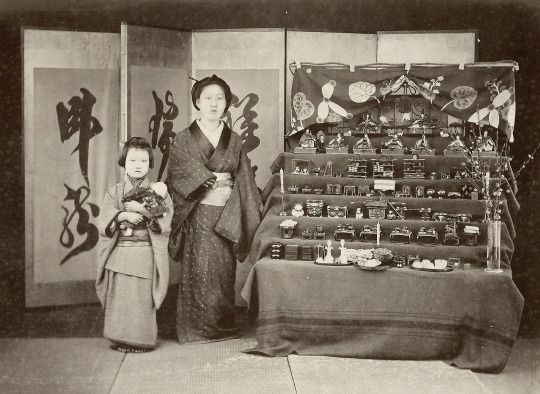 Girl's Day display. Late 19th century, Japan. Smithsonian Institution, Freer Gallery of Art and Arthur M. Sackler Gallery Archives