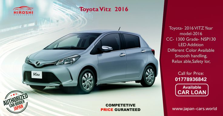 TOYOTA 2016 PREMIO – COMPETITIVE PRICE GUARANTEED   Toyota-2016 Premio, CC-1500, NZT260, Color-Dark Brown, Year Model-2016, Grade-EX package (other color and model available)   #Toyota_Premio-2016  #premio_car_price_in_bangladesh #HiroshiBangladeshLtd