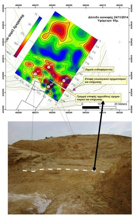 Geophysical Mapping of the Casta Hill in Amphipolis | GreekReporter.com