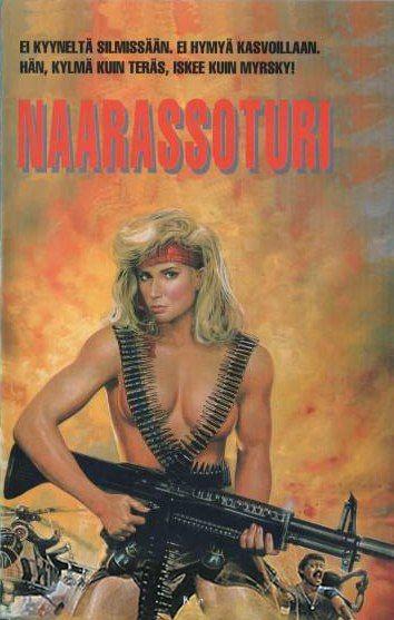 Girl with machine gun
