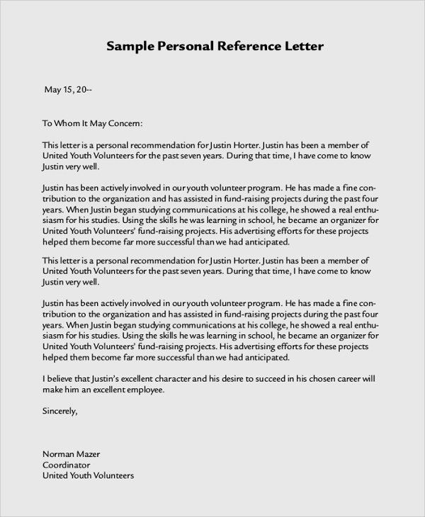 Personal Letter Of Recommendation Template Inspirational Free 24 Sample Personal Letter Reference Letter Reference Letter For Student Personal Reference Letter