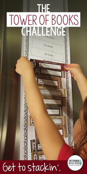 """Replace that stuck-in-a-rut reading log with The """"Tower of Books"""" Challenge: a fun and engaging independent reading challenge! Encourages a wide range of reading and incorporates motivating tracking methods, in both 2-D (shown) and 3-D options. Lots of reading lists included, as well as an editable component. A unique alternative to regular reading logs! Gr 1-6 ($)"""
