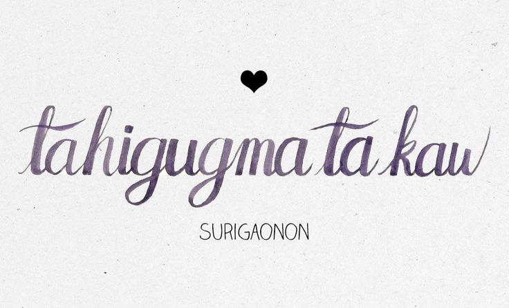 how to say i love you in filipino