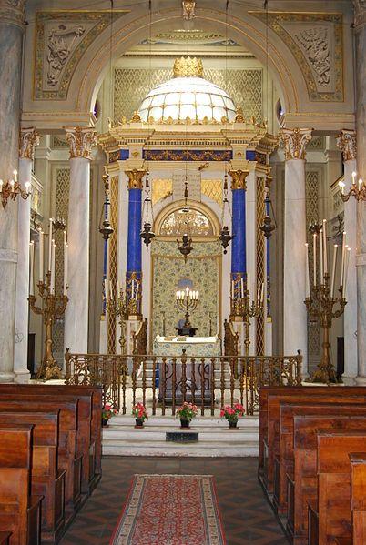 Modena Synagogue Interior