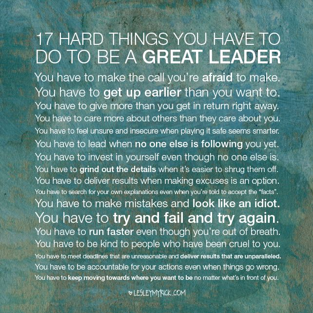 How to be a great leader - 17 leadership tips. Free printable! Click through for the link. #inspiration #quote #leadership
