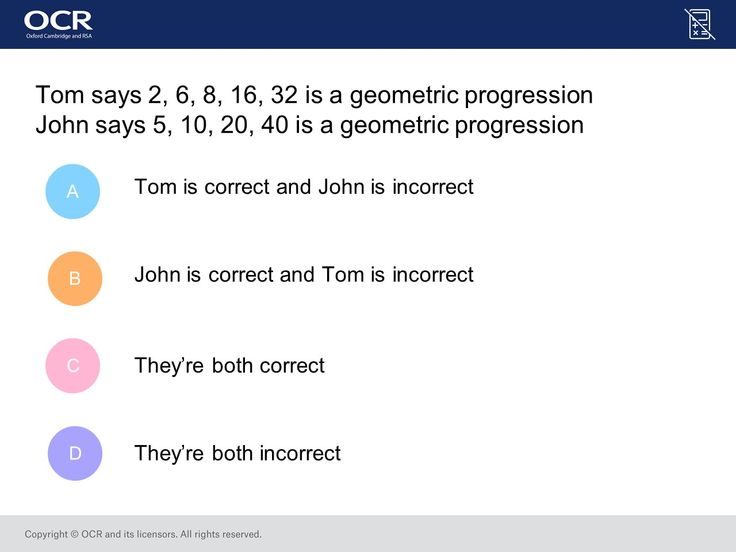 Geometric Sequences (Foundation/Higher): GCSE Maths Question of the Week on Mr Barton Maths