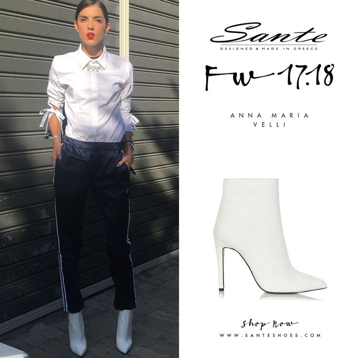 AnnaMaria Velli (@amiyiami) in SANTE Booties styling by Penny Ioannidou (@pennypenoula) #SanteFW1718 #CelebritiesinSante  Available in stores & online (SKU-98101): www.santeshoes.com