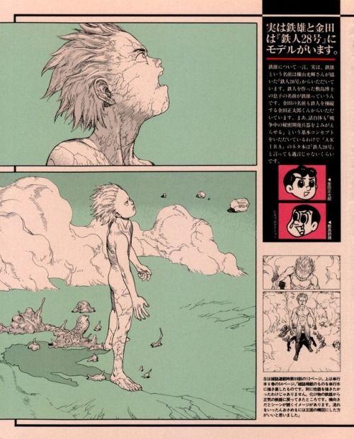 "apresdada: "" Katsuhiro Otomo / Akira Club """