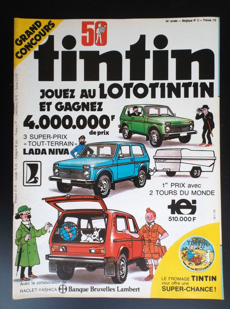 Gran Concurso LotoTintin - Lada Niva Más