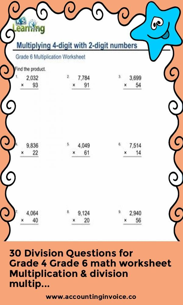 30 Division Questions For Grade 4 In 2020 Grade 6 Math Worksheets