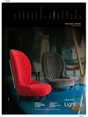 Harvei Magazine Promotional Entry