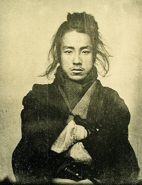 Japanese man, 19c.