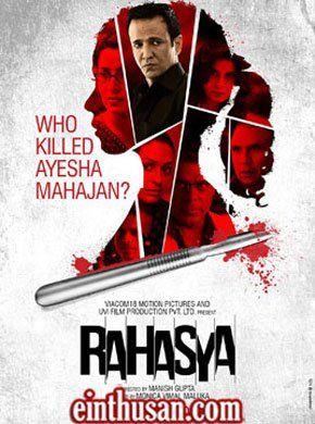 Rahasya Hindi Movie Online - Kay Kay Menon, Tisca Chopra, Ashish Vidyarthi, Mita Vashisht, Ashwini Kalsekar, Nimai Bali and Kunal Sharma. Directed by Manish Gupta. Music by Ranjit Barot. 2015 [U/A] w.eng.subs