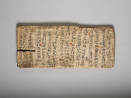 Essay/Term paper: Ancient egypt: old, middle, and new kingdom