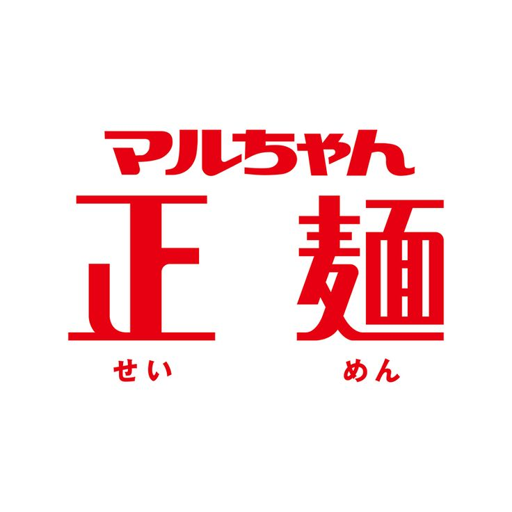 秋山具義-touyou