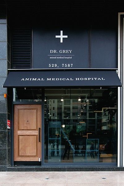 동물병원 외관. 동물병원이라기엔 너무 간결하고 어두운색으로 외관과 내관을 꾸몄다.대충보면 카페같다는 느낌이 크고 어둑어둑해서 동물들이나 사람들도 신뢰나 호감이 갈것같지않다.