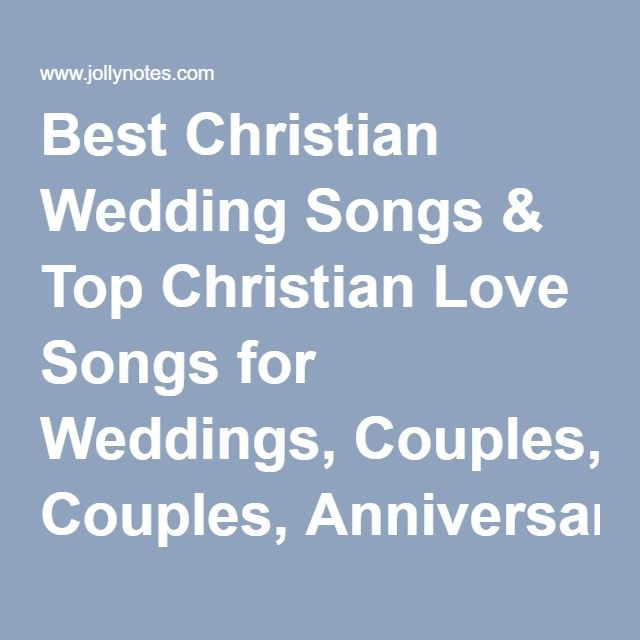 List Of Good Wedding Reception Songs: 1000+ Ideas About Christian Wedding Songs On Pinterest