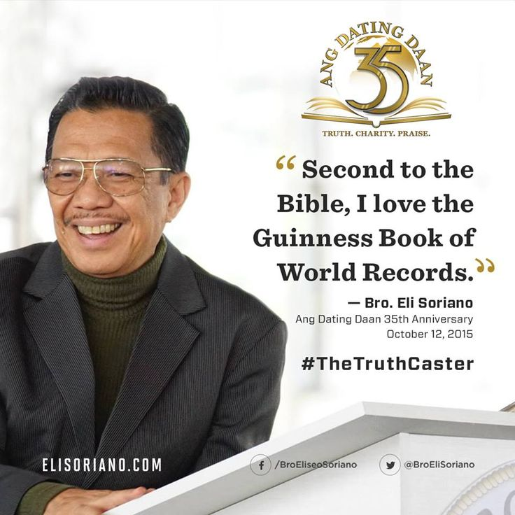 Ang dating daan 33 anniversary flower 2