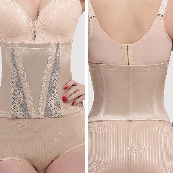 Hot Jacquard Tummy Control Body Shaper Breathable Waist Corset Girdle - NewChic