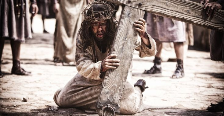 Jesus carries the Cross - The Bible