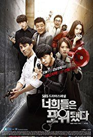 You're All Surrounded - to watch