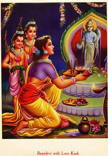 Sita Rama and Kusha & Lava (Sons).