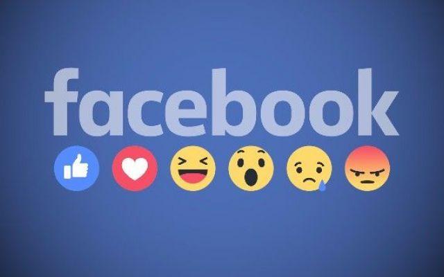 La Polizia belga mette tutti in guardia contro le Reactions: violano la privacy #facebook #privacy