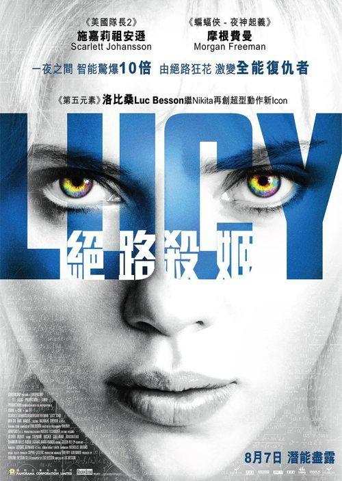 Watch->> Lucy 2014 Full - Movie Online